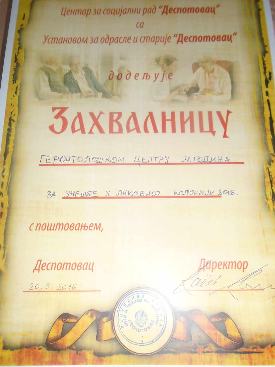 Četvrta likovna kolonija 20.09.2016.g. - Gerontološki centar Jagodina - slika 5