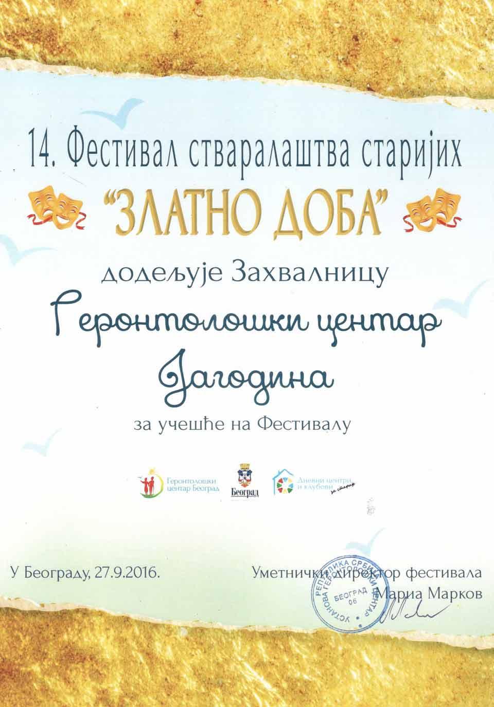 Додела награда на 14.Фестивалу стваралаштва старијих - Златно доба - слика 1