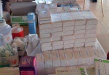 лекови и медицински материјал - Геронтолошки центар Јагодина