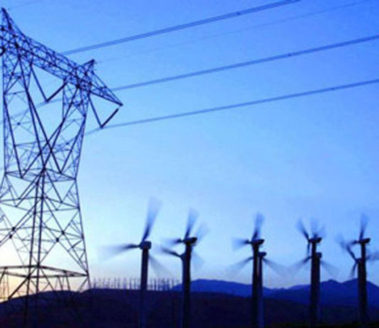 Јавна набавка добара - електрична енергија - ГЦ Јагодина