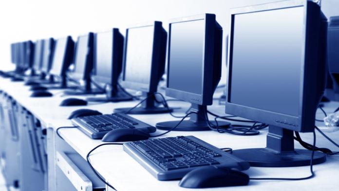 kompjuterska oprema javne nabavke