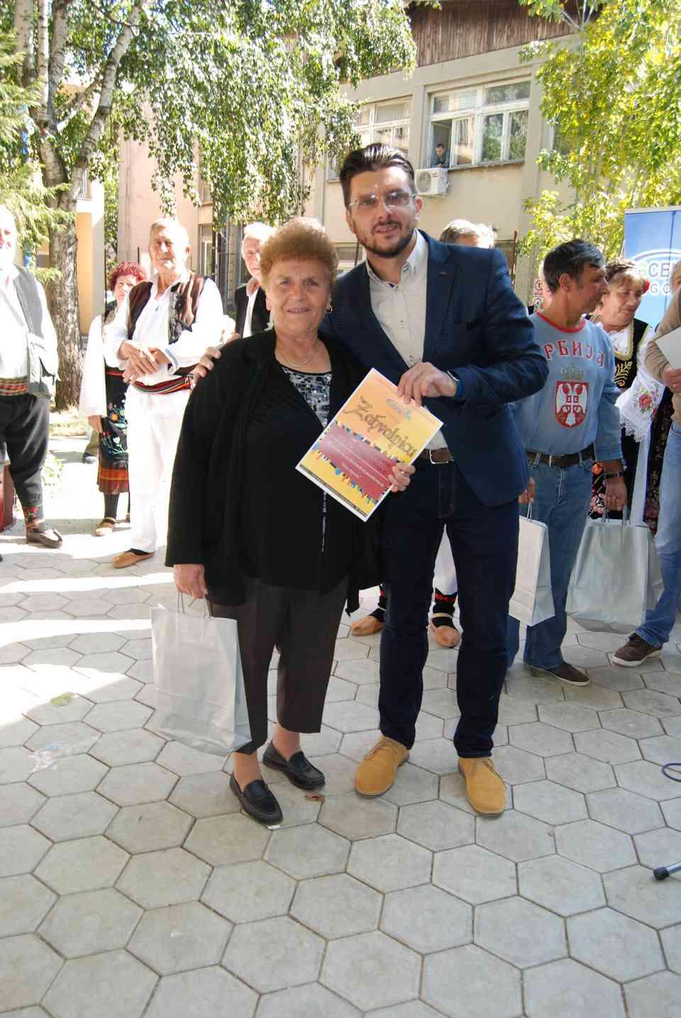 9. по реду Етно трпеза Јагодина - ГЦ Јагодина - 04.10.2018. године сл. 12