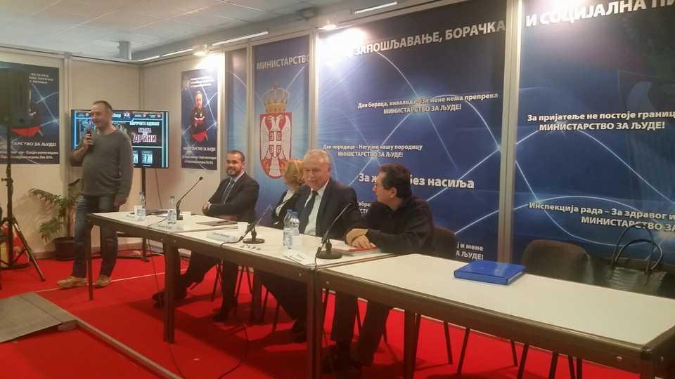GC Jagodina kao domaćin dnevnog skupa na 61.sajmu knjiga - slika 4