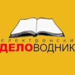 elektronski-dnevnik1